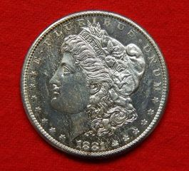 Lot# 5 - 1881 S Morgan Silver Dollar