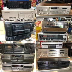 Vintage Stereo Equipment, Vintage Electronics and Testing Equipment
