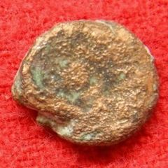 Lot# 2 - Ancient Coin: