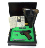 Collectible Firearm & Military Online Auction