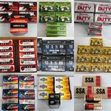 New Ammunition Timed Online Auction