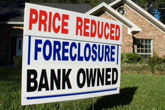 Bank Owned Multi Property Online Illinois Real Estate Auction Bill