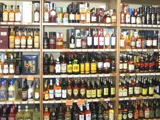 Bulk Liquor Sheriff's Sale