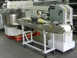 Wholesale Bakery & Supermarket Equipment