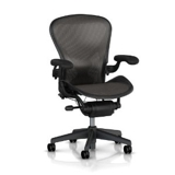 Closed and Sold, Aeron Chairs Contemporary Offices Auction Washington DC