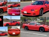 1994 Mitsubishi 3000GT & Chantilly By Gorham Sterling Flatware Auction