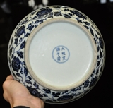 FANTASTIC ASIAN ANTIQUES & COLLECTIBLES AUCTION! IMPERIAL PORCELAIN, HETIAN JADE, PAINTINGS, IVORY CARVINGS & MORE!