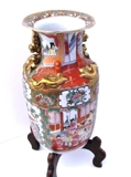 WORLD TRAVELER'S ANTIQUES & COLLECTIBLES AUCTION! ORIENTAL ITEMS, FIGURINES, GORGEOUS ROSEWOOD TABLE & MORE!
