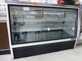 Closing TODAY! SHORT NOTICE! MD DELI EQUIPMENT AUCTION LOCAL PICKUP ONLY