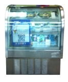 Refrigerated Selfcontained Curved Glass