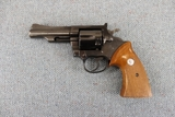 WINTER AUCTION EVENT - GUNS, COINS, ANTIQUES