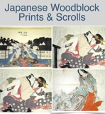 CLOSING TODAY Japanese Woodblock Print and Scroll Collection Online Internet Auction VA