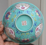 ASIAN ANTIQUES & COLLECTIBLES AUCTION! INK PAINTINGS, JADE & IVORY CARVINGS, IMPERIAL PERIOD PORCELAIN & MORE!