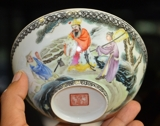 ASIAN ANTIQUES & COLLECTIBLES AUCTION! FINE SNUFF BOTTLES, INK PAINTINGS, JADE CARVINGS, IMPERIAL PORCELAIN & MORE!