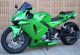 PRIVATE ASSET AUCTION! A 2005 HONDA CBR 600RR MOTORCYCLE WITH GORGEOUS CUSTOM PAINT, LOW MILEAGE, A MUST SEE!
