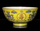 FANTASTIC ASIAN ANTIQUES & COLLECTIBLES AUCTION! FINE INK PAINTINGS, PORCELAIN VASES, JADE CARVINGS & MORE!