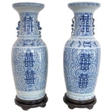 PRIVATE ASIAN COLLECTION AUCTION; FINE ANTIQUE PORCELAIN, INK PAINTINGS, IVORY, JADE, CORAL CARVINGS & MORE!