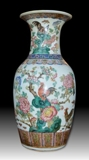FINE ASIAN ARTIFACTS & COLLECTIBLES; IMPERIAL PORCELAIN, BRONZE VESSELS, JADE, IVORY, CORAL CARVINGS & MORE!