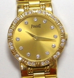 HIGH END JEWELRY COLLECTION AUCTION! DIAMONDS, NATURAL GEMSTONES, 18K GOLD WATCHES, RINGS & MORE!!