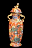 PRIVATE ASIAN COLLECTION AUCTION; FINE ANTIQUE PORCELAIN, BRONZE SCULPTURES, JADE, SHOUSHAN CARVINGS & MUCH MORE!