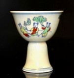 ASIAN & ECLECTIC COLLECTION AUCTION; FINE PORCELAIN, ARTWORK PAINTINGS, JADE CARVINGS, COINS & MUCH MORE!
