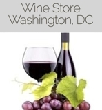 INSPECT WEDNESDAY Wine Store Online Auction Washington DC