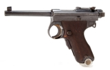 April Firearms and Military Auction!