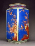 PRIVATE NY ASIAN COLLECTION AUCTION! FINE JEWELRY,  PAINTING SCROLLS, SCULPTURES, JADE STATUES & MORE!