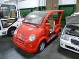 Electric Vehicle Chassis, Parts & Accessories