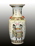 ASIAN ANTIQUES & COLLECTIBLES AUCTION! FINE PORCELAIN, ROSEWOOD FURNITURE, ANTIQUE IVORY, JADE CARVINGS & MORE!