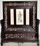 ASIAN ANTIQUES & COLLECTIBLES; FINE PORCELAIN, IVORY TABLE SCREEN, SNUFF BOTTLES, JADE CARVINGS, PAINTINGS & MORE!