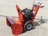 May 12th, 2015  - 1pm Tuesday Afternoon Online Auction