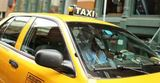 ATLANTIC CITY TAXI MEDALLION