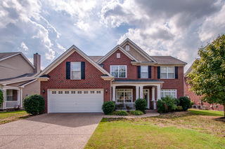 3069 Ballenger Dr. Nolensville, TN - 4 Bed, 3.5 Bath, 2820 +/- sf, 2 - Story All Brick Home