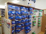 FISHING EQUIPMENT & SUPPLIES AUCTION
