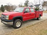 Columbia, SC - Vehicle - Online Only Auction