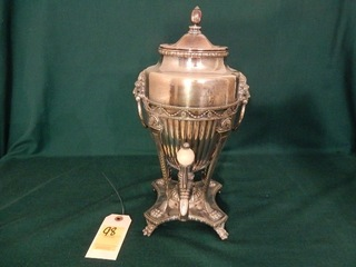 Antique Silver Coffee Urn