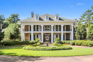 Waterfront Luxury Real Estate For Sale on Kincaid Lake near Alexandria, LA