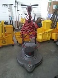 Commercial Janitorial Equipment & Supplies