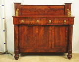 Online Southern Market Auction