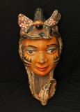 A Curated Auction from the Rosen African Art Collection in New York Ending 3/27