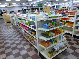 CLOSING TODAY! MD BEAUTY SUPPLY FIXTURES AUCTION LOCAL PICKUP ONLY