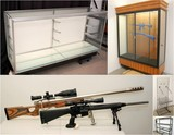 Upcoming Auction - Retail Merchandising Displays, Guns & Ammo - Online Only