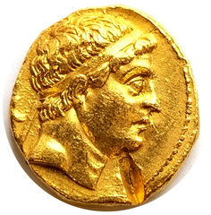 250BC Greece Baktria gold Stater