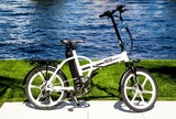 Ness Electric Bikes - Brand New High Quality Folding E-Bikes - Folding Electric Bicycles