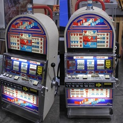 Electro-Mechanical 25 Cent Slot Machine