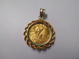 Lot# 6 - 14K YELLOW GOLD 1993 CHINESE PA