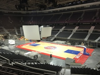 SEALED BID SALE FOR: PALACE OF AUBURN HILLS (MEMORABILIA OFFERED AT A LATER DATE)