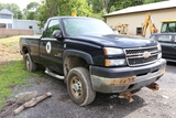 Town of Hyde Park Surplus Vehicle Auction Ending 8/13