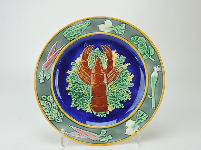 Majolica Auction